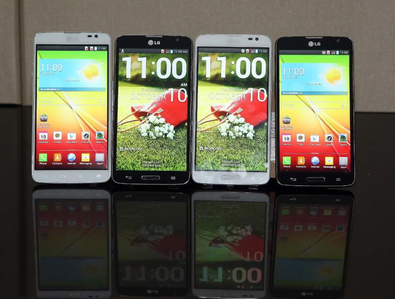 G Pro Lite smartphone from LG